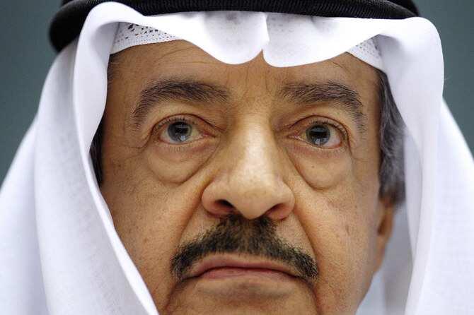Yanzu-yanzu: Firam Ministan Bahraina, Sheikh ya rmutu