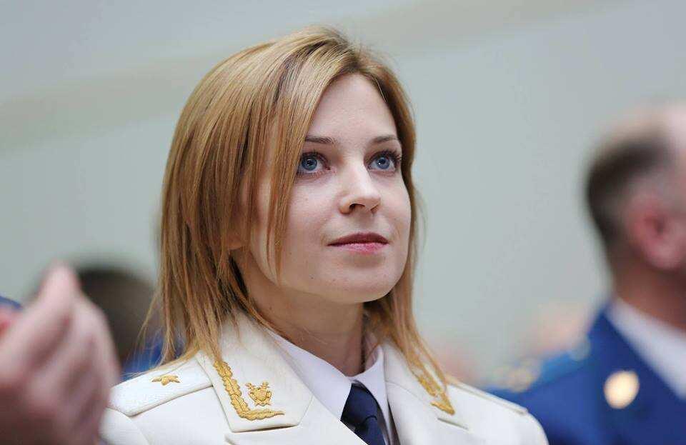 Natalia Poklonskaya age