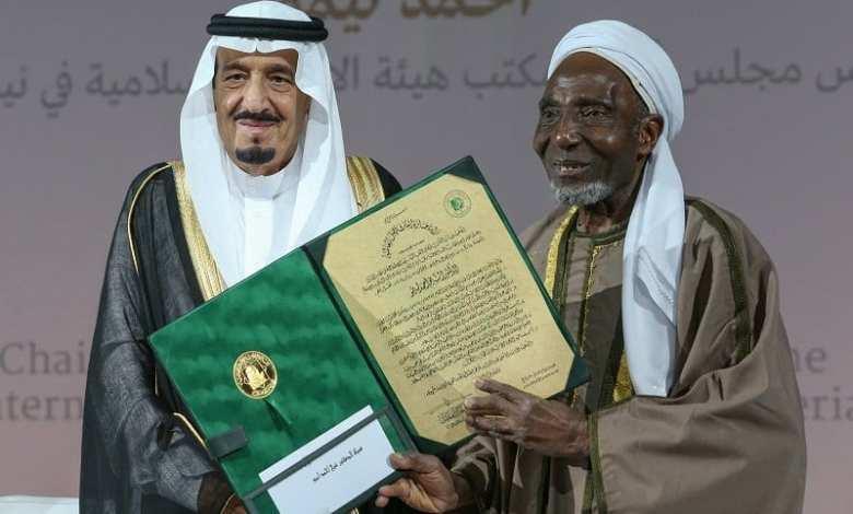 Justice Ahmed Lemu dies at 91