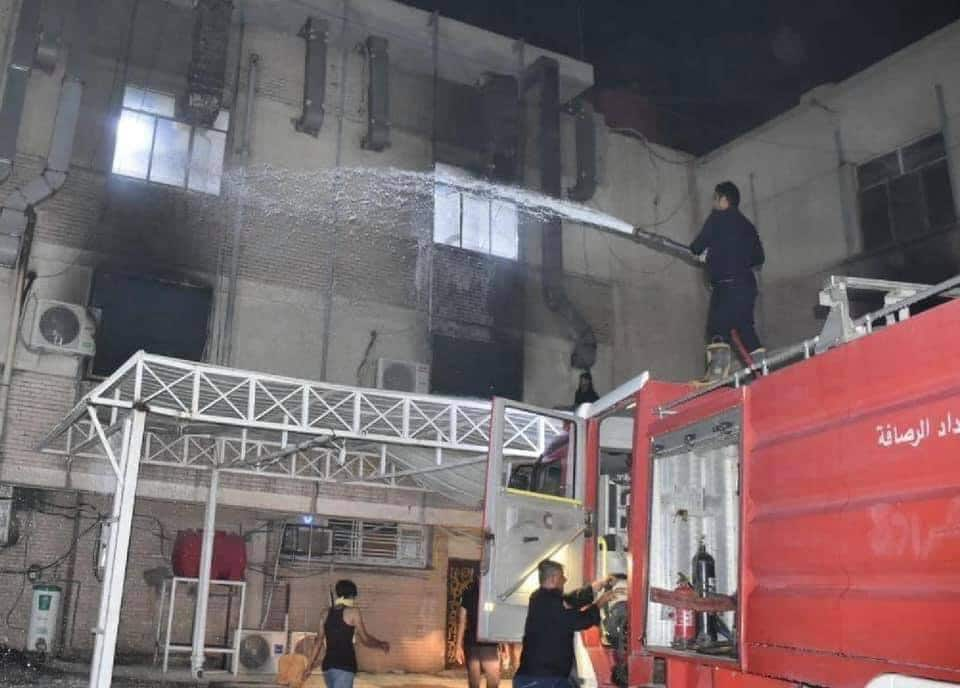 82 Dead, 110 Injured as Oxygen Tanks Explode at COVID-19 Hospital in Iraq
