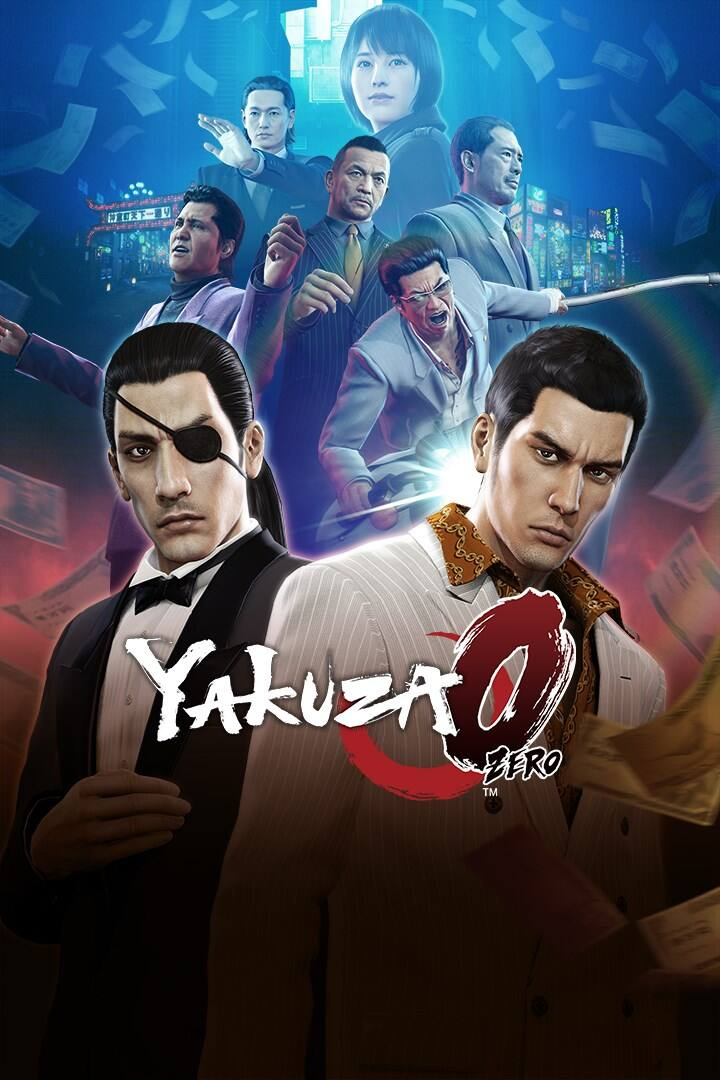 best yakuza game to start with