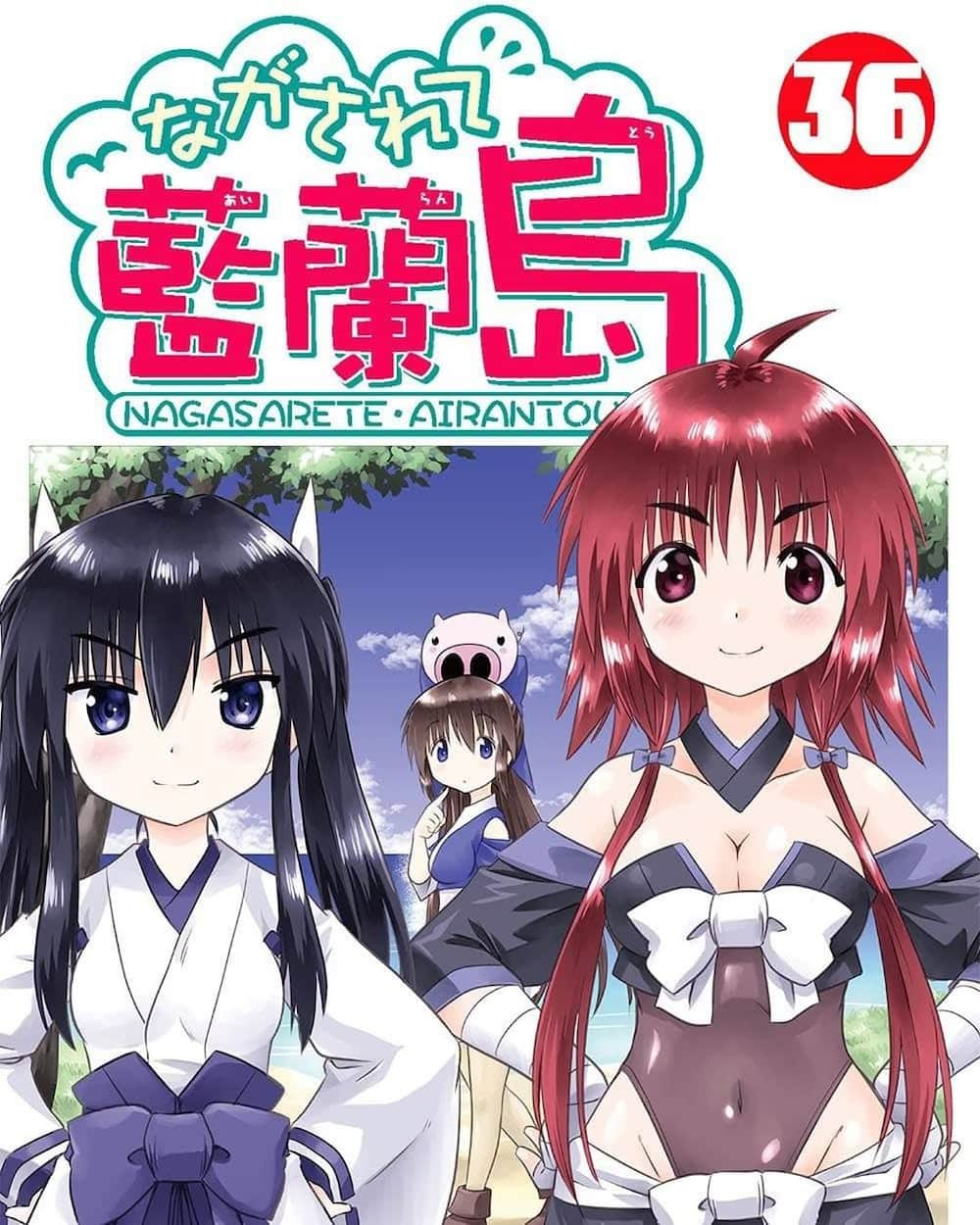 top reverse harem anime