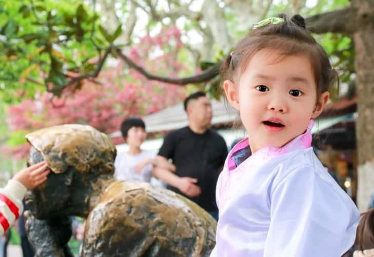Chinese baby names