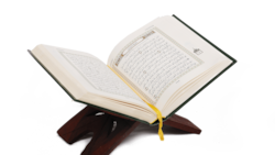 Ramadan Day 9: Rewards, benefits and virtues of reciting Qur'an