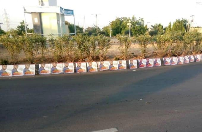 Again, Yahaya Bello's presidential campaign posters flood streets ahead of 2023