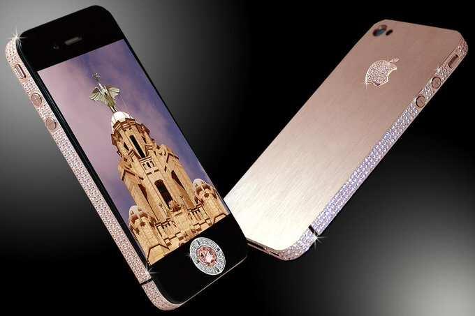 Diamond mobiles