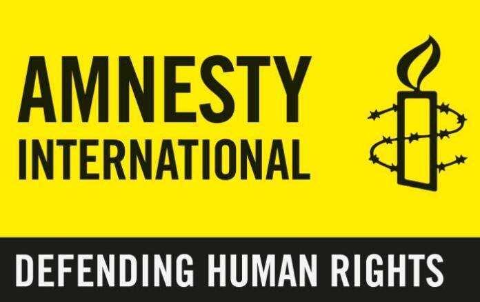 Amnesty ta bukaci ayi watsi da hukuncin kisa da aka yanke wa mawaƙin Kano