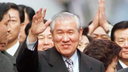 Roh Tae-woo: South Korea mourns as former president dies at 88