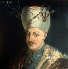 Ottoman Sultans after Suleiman