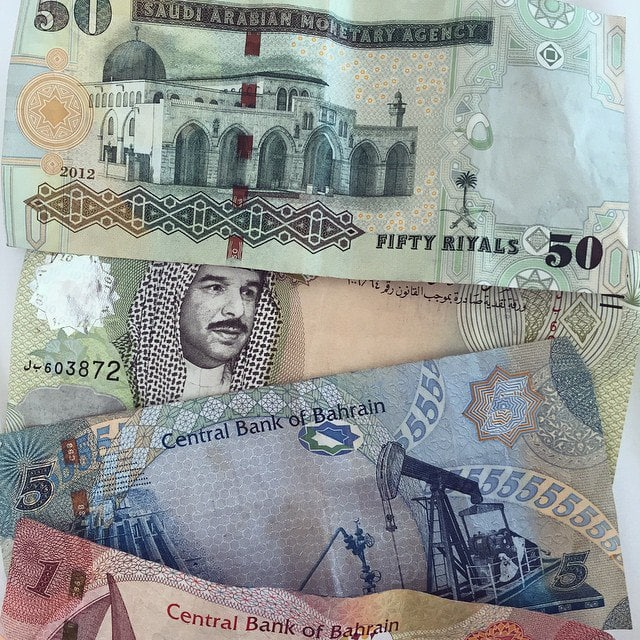 Bahraini Dinar in the top 2 highest currencies in the world