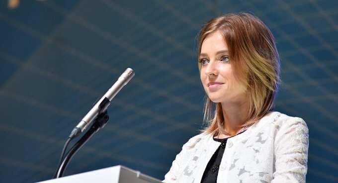 Natalia Poklonskaya 2019