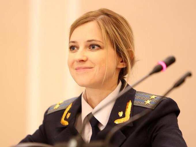 Natalia Poklonskaya smile