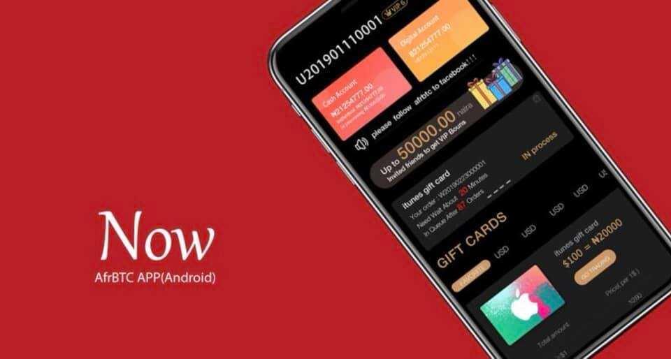 Afrbtc app