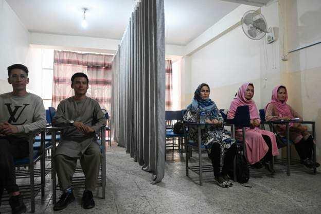 Makarantun kasar Afghanistan