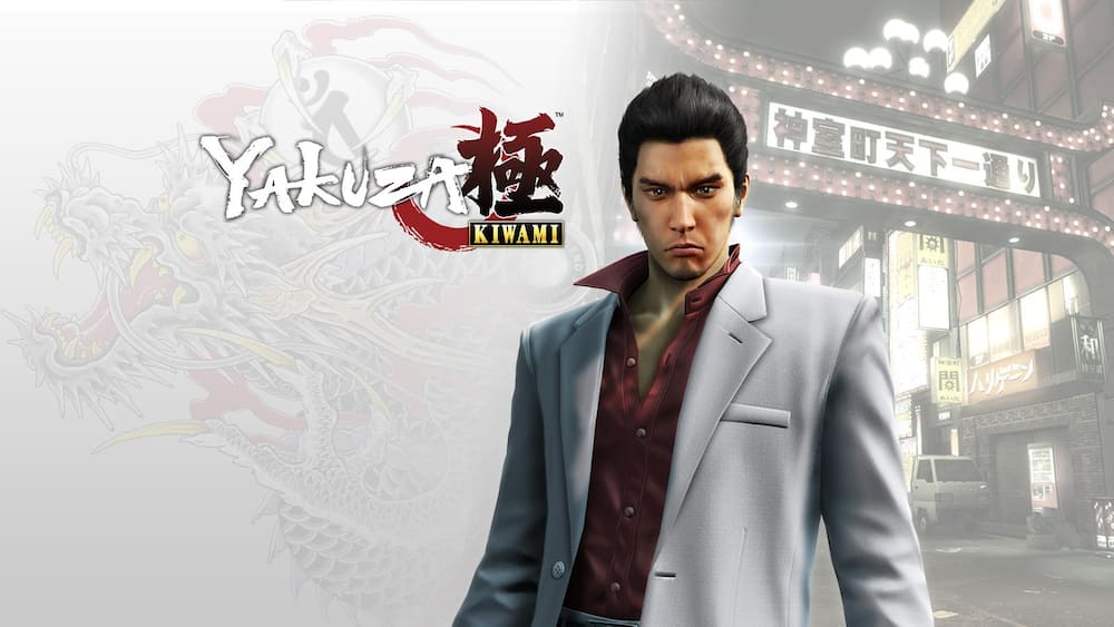 Is there a bad Yakuza game?