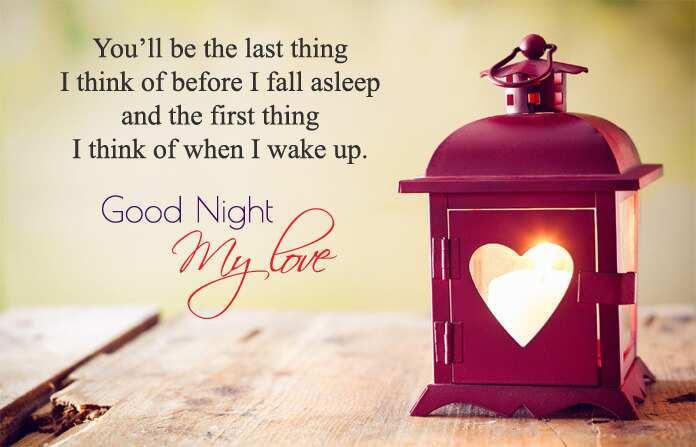 Romantic good night wish