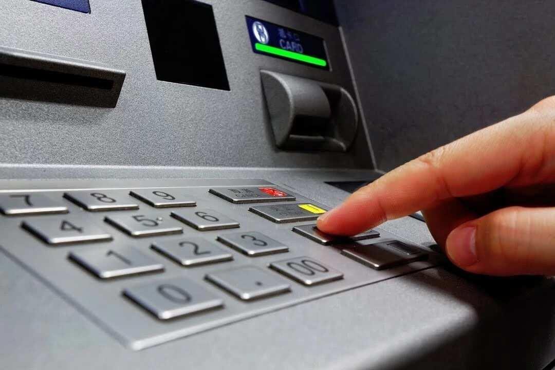 How to transfer money using ATM