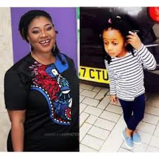 Jaiye Kuti granddaughter