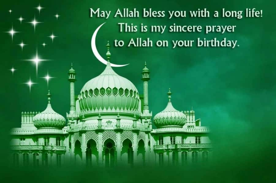 Islamic Birthday Wishes For Father And Mother