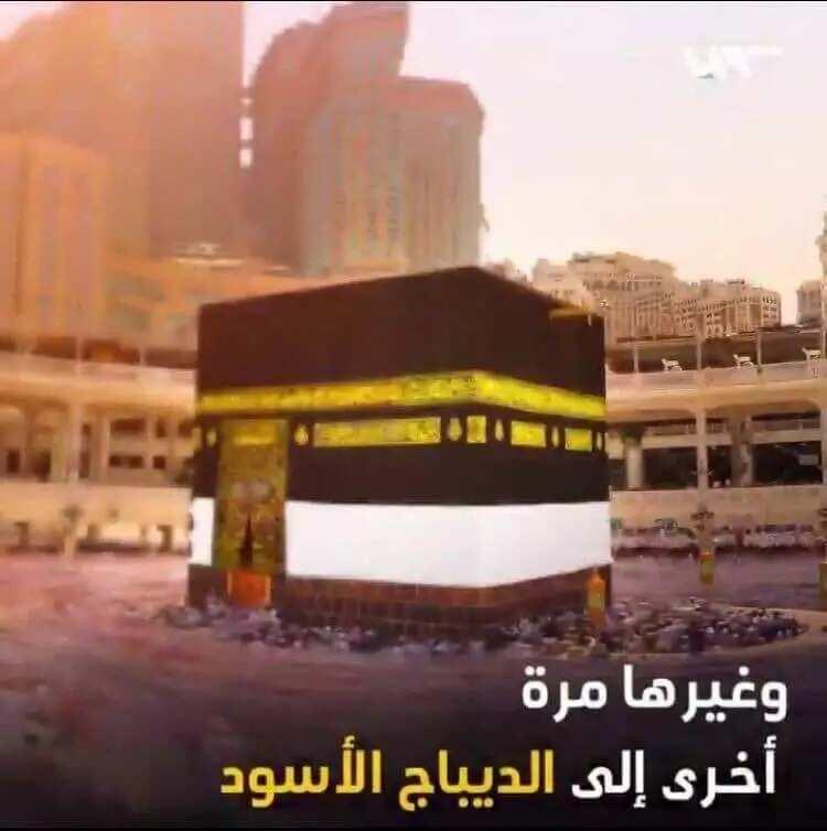 Ka'abah: Kalolin Kiswa 7 da akayi amfani da su tun zamanin manzon Allahﷺ.