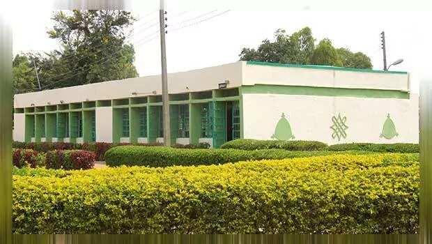 Abu Zaria courses nigeria