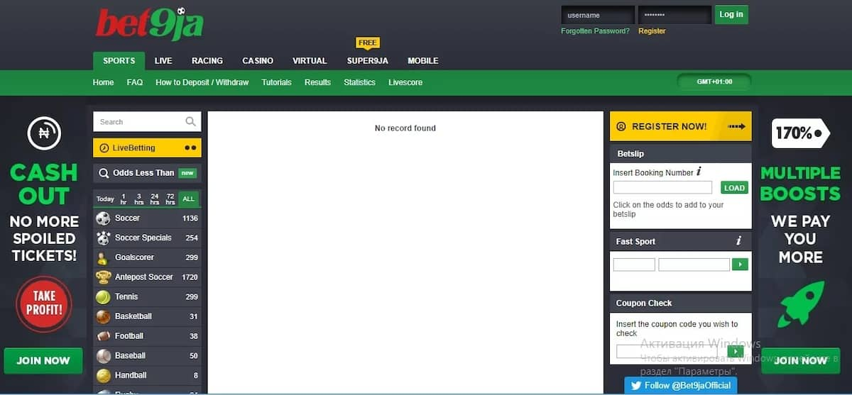 Bet9ja Check Coupon Codes - How to Do It? [Updated 2019] ▷ Legit ng