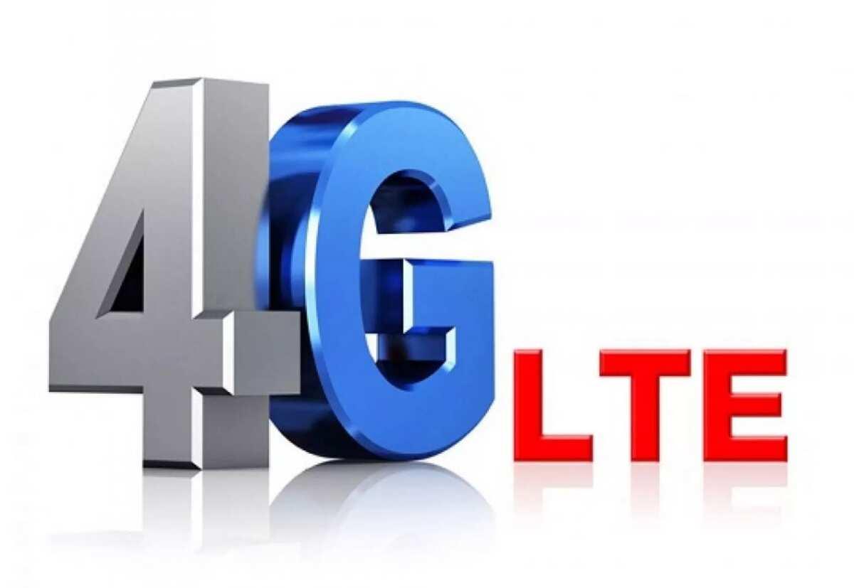 Glo 4g data plans and codes ▷ Legit ng