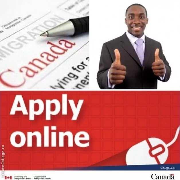 Сanada visa application