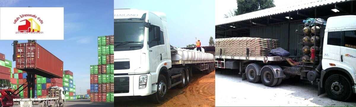 Top 10 logistics companies in Nigeria ▷ Legit ng