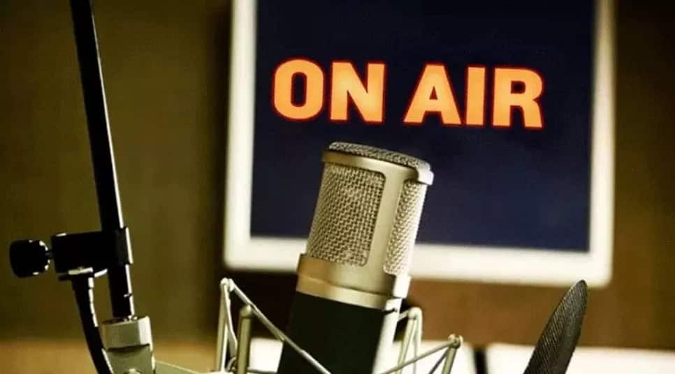 Full meaning of OAP in radio
