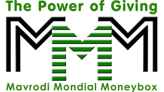 MMM, Ultimate Cycler and 5 other Ponzi schemes ruling Nigeria